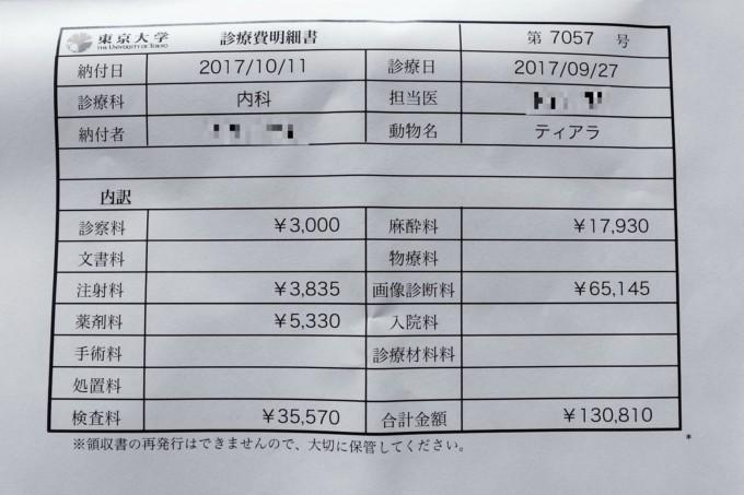 2017年9月27日明細書