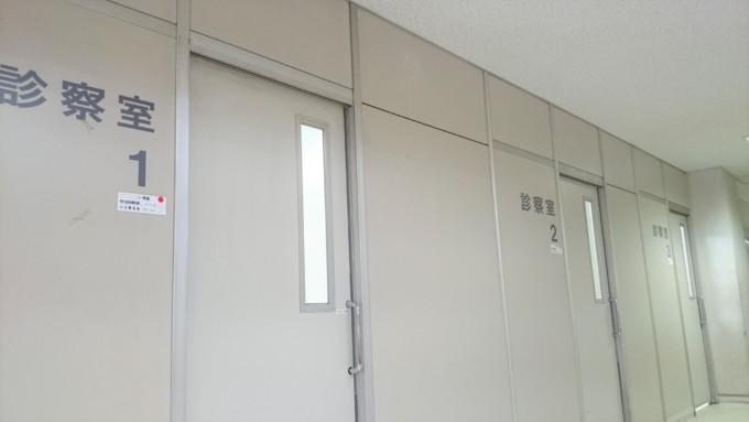 東京大学動物医療センター診察室