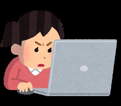 必死にパソコンで検索する女性